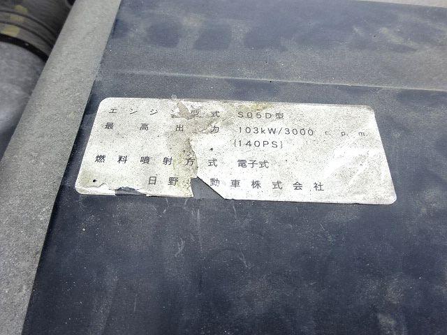トヨタ H15 ダイナ セーフティローダー 車検付き 画像25