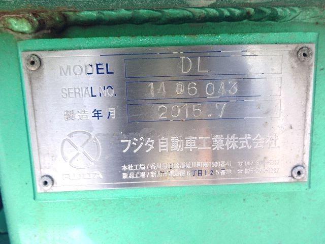 日野 H27プロフィア 4軸低床セルフローダー 自動歩み 画像30