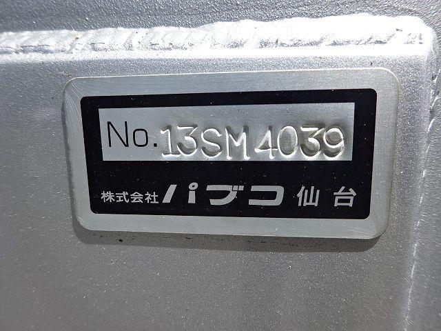 三菱 H25 スーパーグレート 4軸 平 アルミブロック 画像11