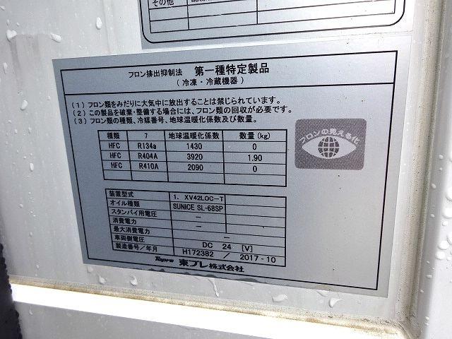 日野 H29 レンジャー フルワイド低温冷凍車 格納PG 画像20