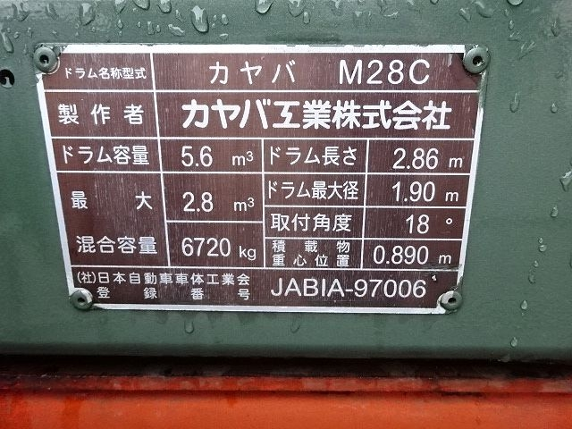 日野 H16 レンジャー 増トン コンクリートミキサー 画像13