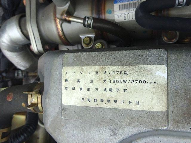 日野 H16 レンジャー 増トン コンクリートミキサー 画像30