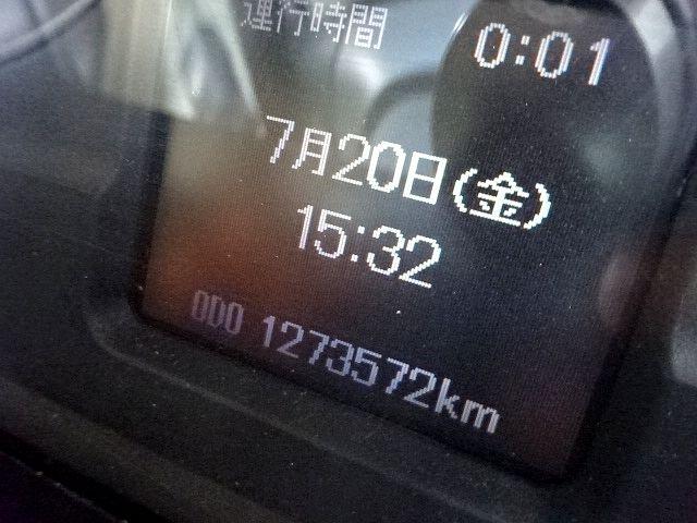 三菱 スーパーグレート 冷凍車 キーストン ジョルダー★ 画像26