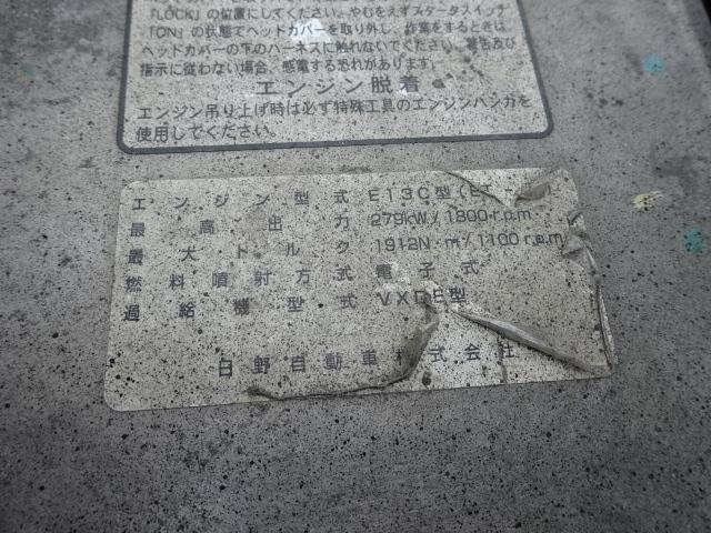日野 H22 プロフィア ダンプ 車検付 画像26