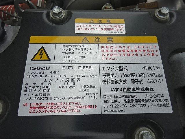 いすゞ H26 フォワード フルワイド 冷凍車 格納PG  画像28