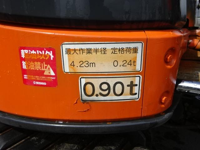 その他 日立 ZX30U-2 ミニユンボ 0.09立米 画像10