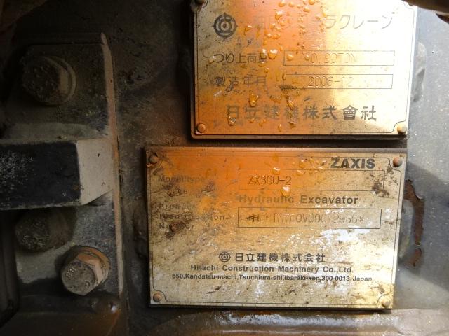 その他 日立 ZX30U-2 ミニユンボ 0.09立米 画像12