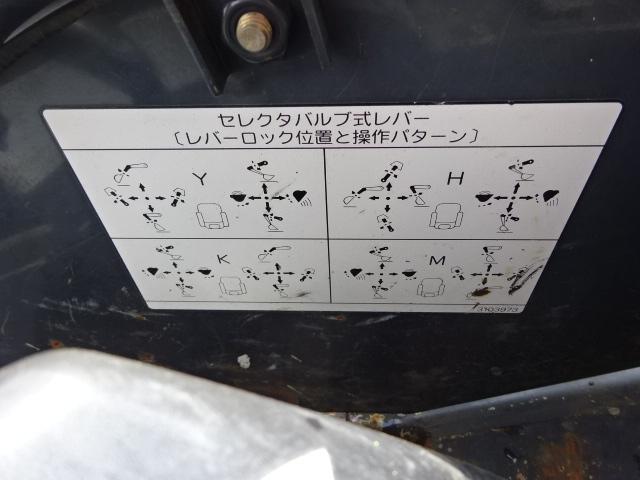その他 日立 ZX30U-2 ミニユンボ 0.09立米 画像20