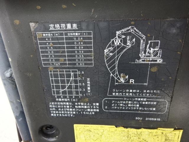 その他 日立 ZX30U-2 ミニユンボ 0.09立米 画像24