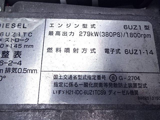 いすゞ H28 ギガ 4軸低床アルミウィング リアエアサス 画像29