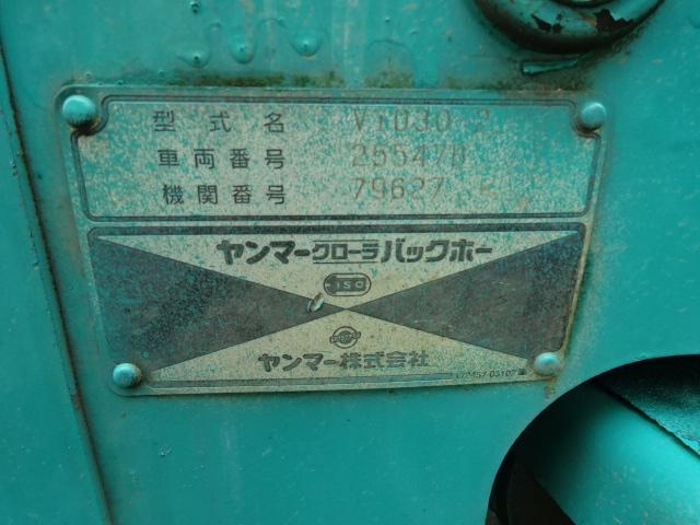 その他 ヤンマー VIO30-2 ミニユンボ 超小旋回機 画像7