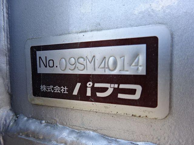 三菱 H21 スーパーグレート 4軸 平 アルミブロック 画像13
