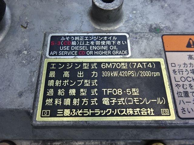 三菱 H21 スーパーグレート 4軸 平 アルミブロック 画像30