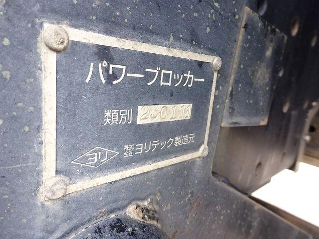 日野 H22 レンジャー 3軸 増トン 土砂ダンプ ★ 画像20