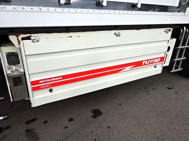 いすゞ H19 ギガ 4軸低床 低温冷凍車 画像16