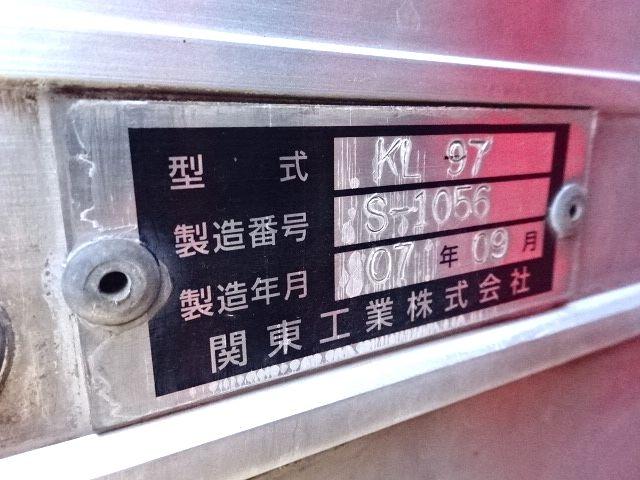 UD H19 クオン ハイルーフ 4軸低床 冷蔵冷凍車★ 画像15