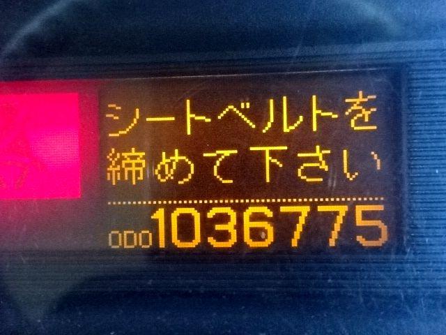 UD H19 クオン ハイルーフ 4軸低床 冷蔵冷凍車★ 画像23