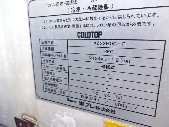 いすゞ H20 エルフ 標準 冷凍車 サイド扉 5t未満☆ 画像14