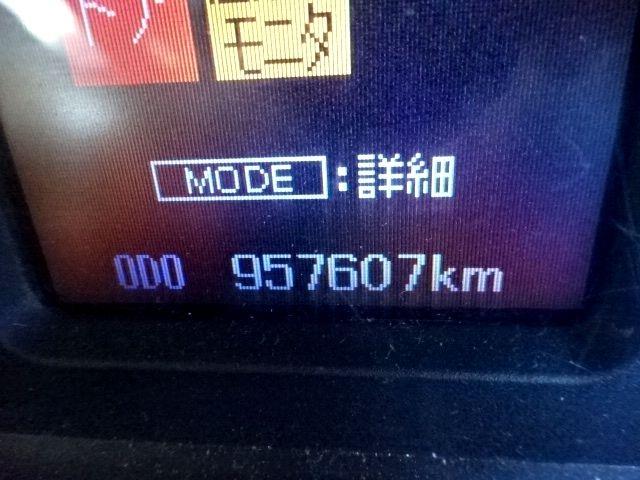 三菱 H22 スーパーグレート ロング 土砂ダンプ ☆ 画像24