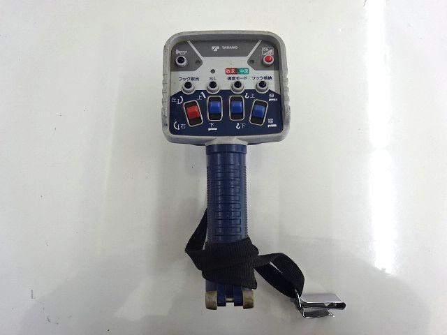 いすゞ H20 エルフ ワイド 平 3段クレーン ラジコン 画像17