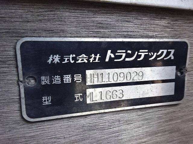 日野 H23 レンジャー 平 アルミブロック ★ 画像17