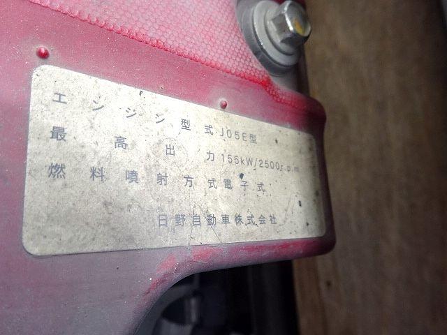 日野 H23 レンジャー 平 アルミブロック ★ 画像28