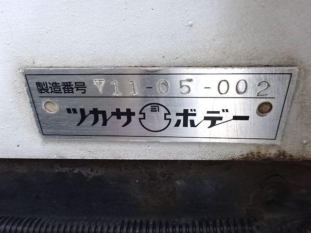 UD H23 コンドル 増トン 平 アルミブロック 画像18