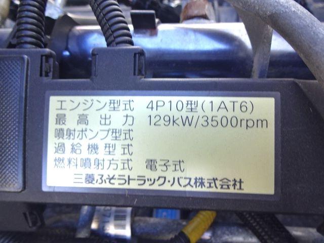 三菱 H24 キャンター ワイド ロング 保冷バン ★ 画像30