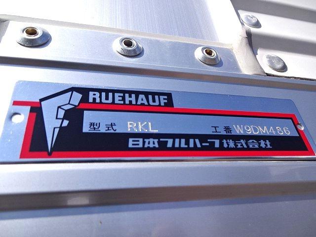 いすゞ H30 ギガ 4軸低床 冷凍ウィング 未使用車 ★ 画像7