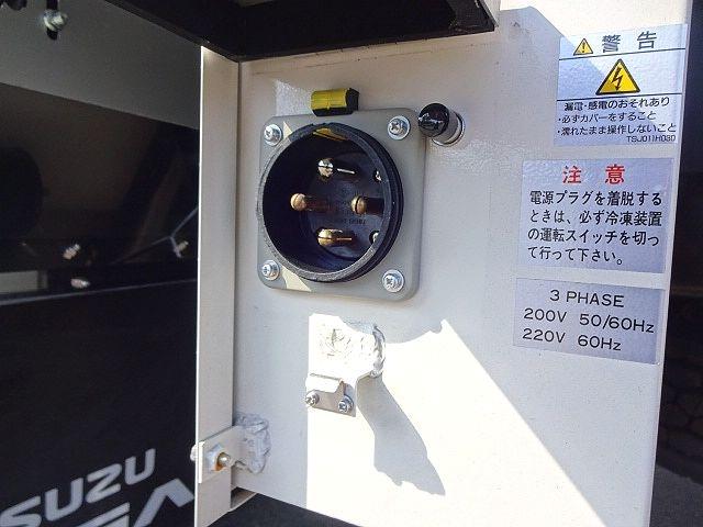 いすゞ H30 ギガ 4軸低床 冷凍ウィング 未使用車 ★ 画像18
