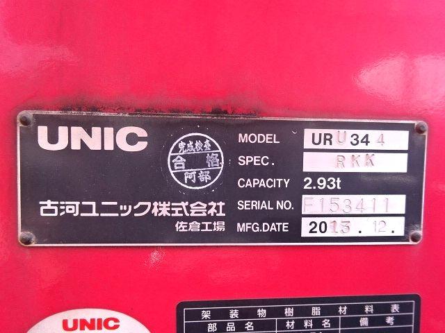 UD H26 コンドル 増トン セミワイド 4段クレーン 画像18