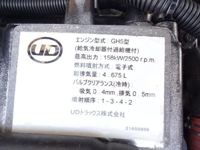 UD H23 コンドル フルワイド アルミウィング ☆ 画像27