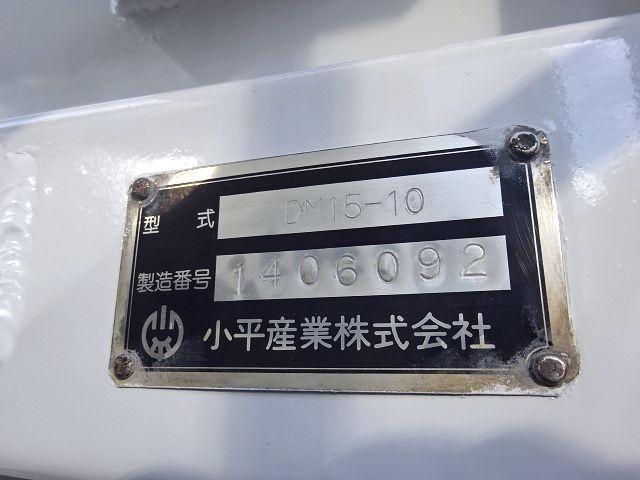 いすゞ H26 ギガ ダンプ 車検付 510X220 ★ 画像16