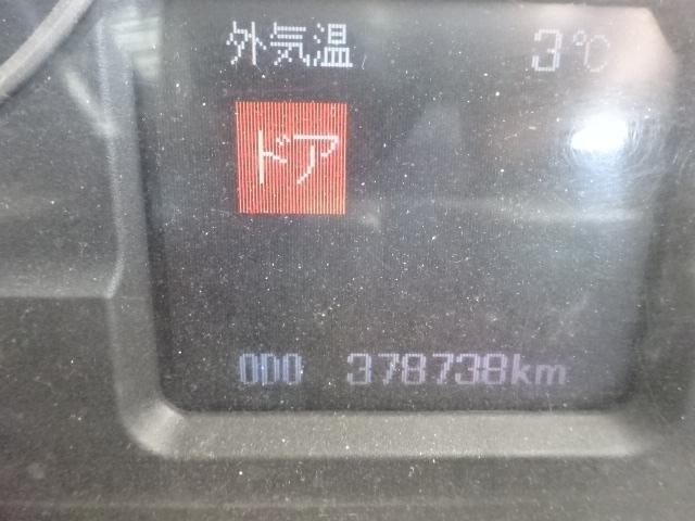 三菱 H23 スーパーグレート ダンプ ナンバー付き  画像27