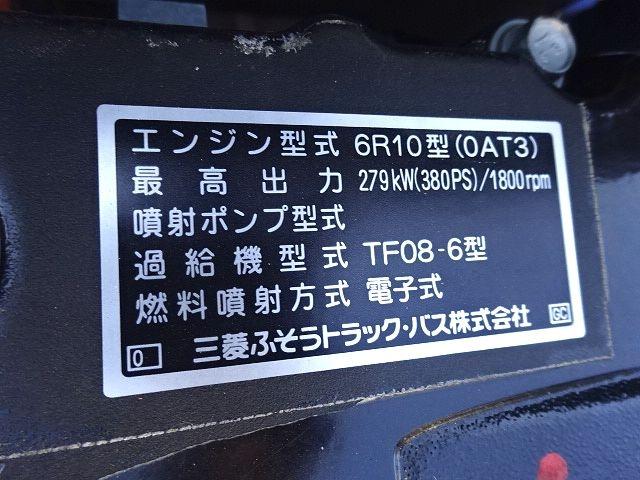 三菱 H25 Sグレート セルフ3段クレーン 仕上中 画像30