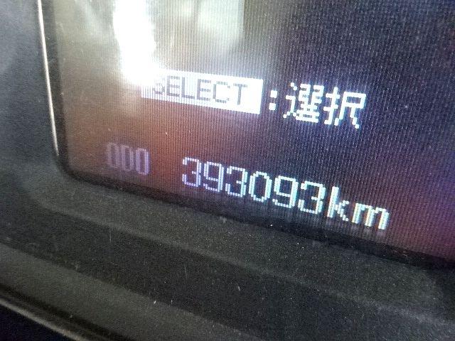三菱 H23 スーパーグレート 4軸 4段セルフクレーン 画像24