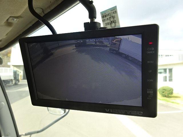 三菱 H21 ファイター 低温冷凍車 格納PG 増トン 画像24