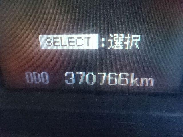三菱 H21 ファイター 低温冷凍車 格納PG 増トン 画像28