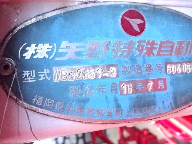 日野 H24 プロフィア ハイルーフ 4低床冷凍ウィング 画像30