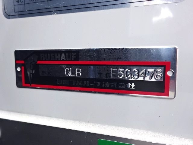 UD H28 コンドル フルワイド 低温冷凍車 格納PG 画像16