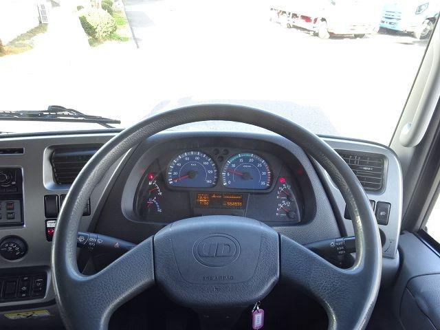 UD H23 コンドル フルワイド 低温冷凍車 格納PG 画像22