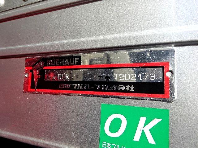三菱 H23 キャンター ワイド ロング アルミバン 画像28
