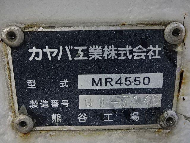 UD H21 クオン コンクリートミキサー 仕上げ中 画像24
