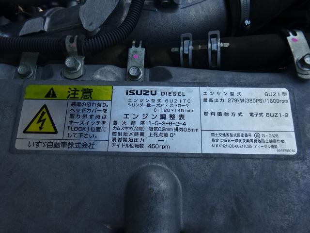 いすゞ H25 ギガ ダンプ 車検付 H31年11月 ★ 画像27