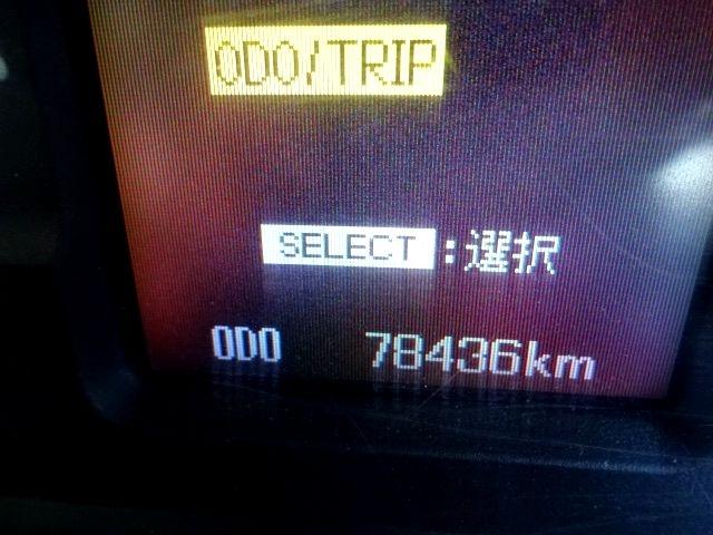 三菱 H25 スーパーグレート ダンプ 車検H31.12 画像23
