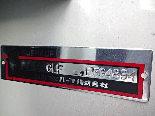 三菱 H30 ファイター フルワイド低温冷凍車 格納PG 画像30