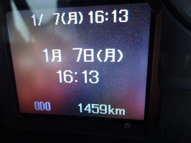 三菱 H30 ファイター フルワイド低温冷凍車 格納PG 画像21