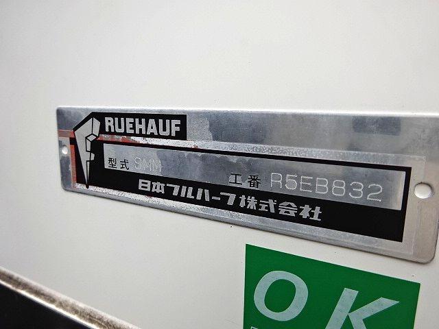 日野 H22 レンジャー ワイド 低温冷凍車 PG付 画像28