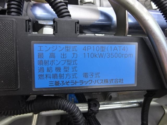 三菱 H23 キャンター カスタム 強化ダンプ ★ 画像29