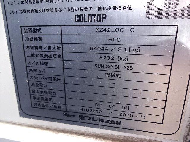 三菱 H22 ファイター 低温冷凍車 格納PG ★ 画像20
